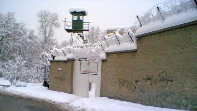 Evin Prison in Iran.